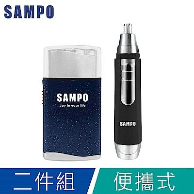 【SAMPO 聲寶】型男便攜修容超值組(修容/刮鬍/鼻毛/鬢角)