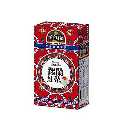 午后時光-錫蘭紅茶(250mlx24入)