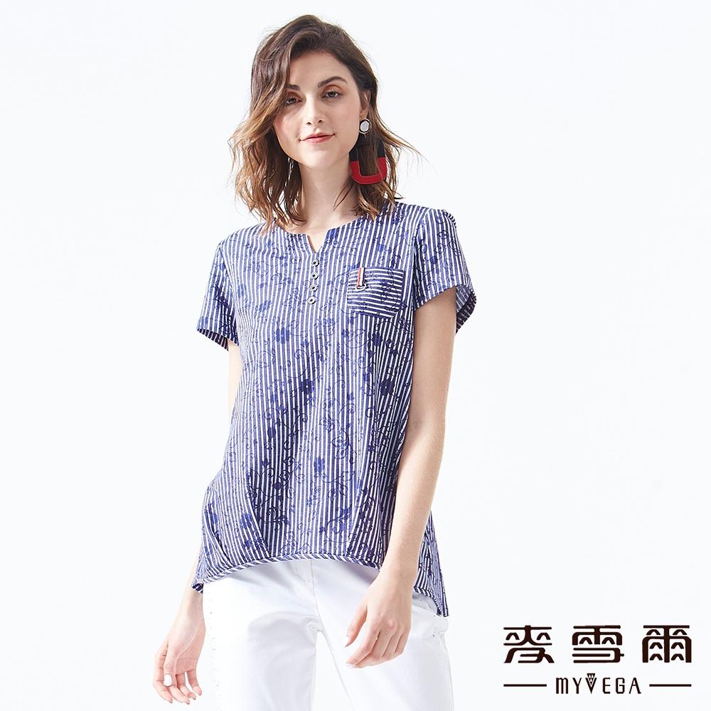 【麥雪爾】棉質藍白條紋花紋印花口袋上衣