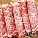 【上野物產】美國牛小排火鍋肉片 x4盤 500g土10%/盤 product thumbnail 1