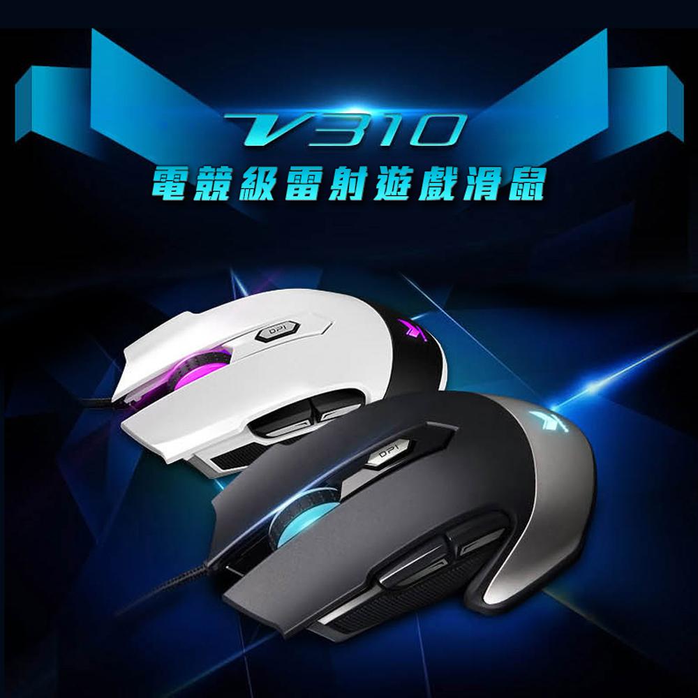 雷柏 RAPOO VPRO V310全彩RGB電競雷射遊戲滑鼠
