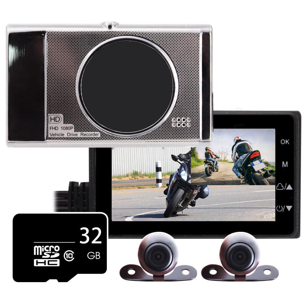 IS愛思 MR-18 LITE 前後雙鏡雙錄HD機車行車紀錄器(贈32GB記憶卡)