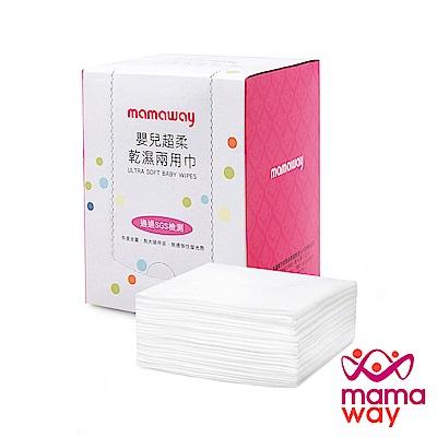mamaway媽媽餵嬰兒超柔乾濕兩用巾