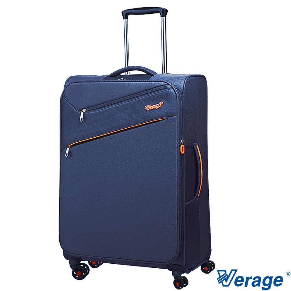 Verage ~維麗杰 24吋三代極致超輕量行李箱 (藍)
