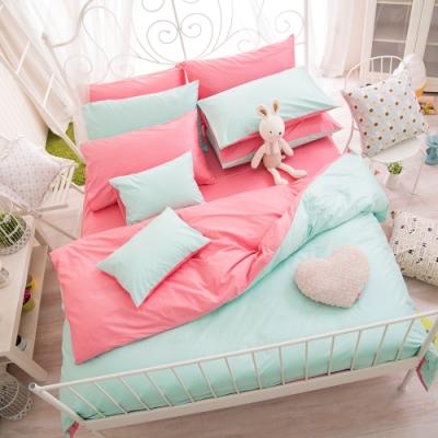 OLIVIA  湖綠 桃粉 特大雙人床包被套四件組 200織精梳純棉 台灣製