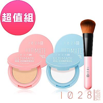 【新品】1028 超吸油蜜粉餅(透明)x2+1028 超吸油蜜粉餅(膚色)x2+鬆鬆蜜粉刷
