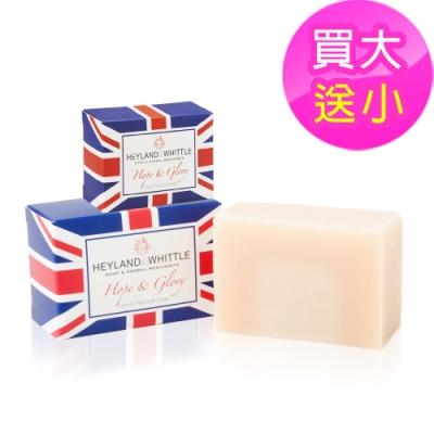 H&W英倫薇朵 希望與榮耀手工皂買大送小