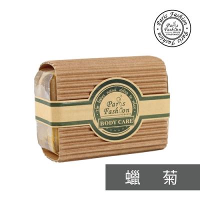 Paris fragrance 巴黎香氛-蠟菊精油手工皂150g