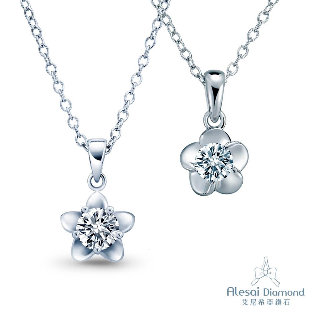 Alesai 艾尼希亞鑽石 30分 花朵鑽石項鍊 2選1 (日本輕珠寶10K系列)