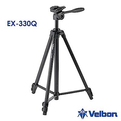 Velbon EX-330Q 鋁合金握把式三腳架-公司貨