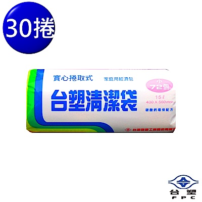 台塑實心清潔垃圾袋-小-粉紅15L(43*56cm/30捲)