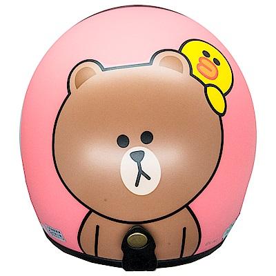 LINE 熊大安全帽 粉紅 (小帽款)