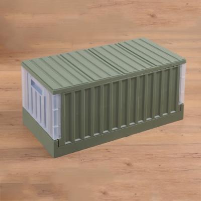 創意達人x樹德 綠洲貨櫃屋組裝收納箱1入組
