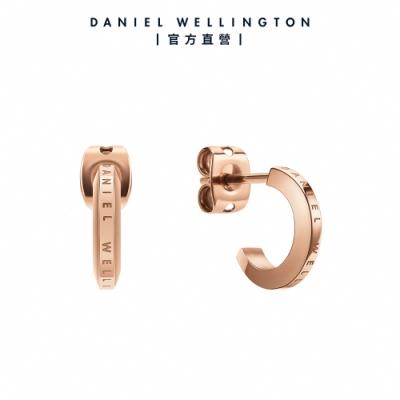 【Daniel Wellington】官方直營 Elan Bracelet 永恆摯愛耳環-玫瑰金 DW耳環