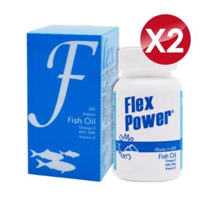 飛跑 深海魚油600 (FFA專利小分子+腸溶膠囊) 90顆X2瓶