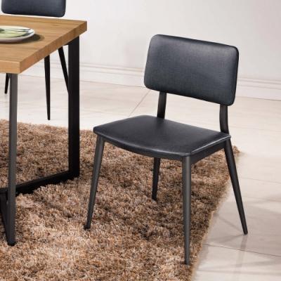 H&D 奇諾黑腳亞藍皮餐椅