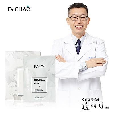 【Dr.CHAO】Spotlight 嫩白肌光面膜 6片