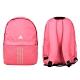 ADIDAS 後背包-雙肩包 肩背包 旅行包 26.5L 愛迪達 GL0917 粉紅米白 product thumbnail 1