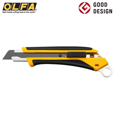 日本優良設計獎OLFA超舒適握感ComfortGrip抗滑X系列18mm黑刃大型美工刀切割刀L6-AL(自動鎖定;附掛洞;品番219B)