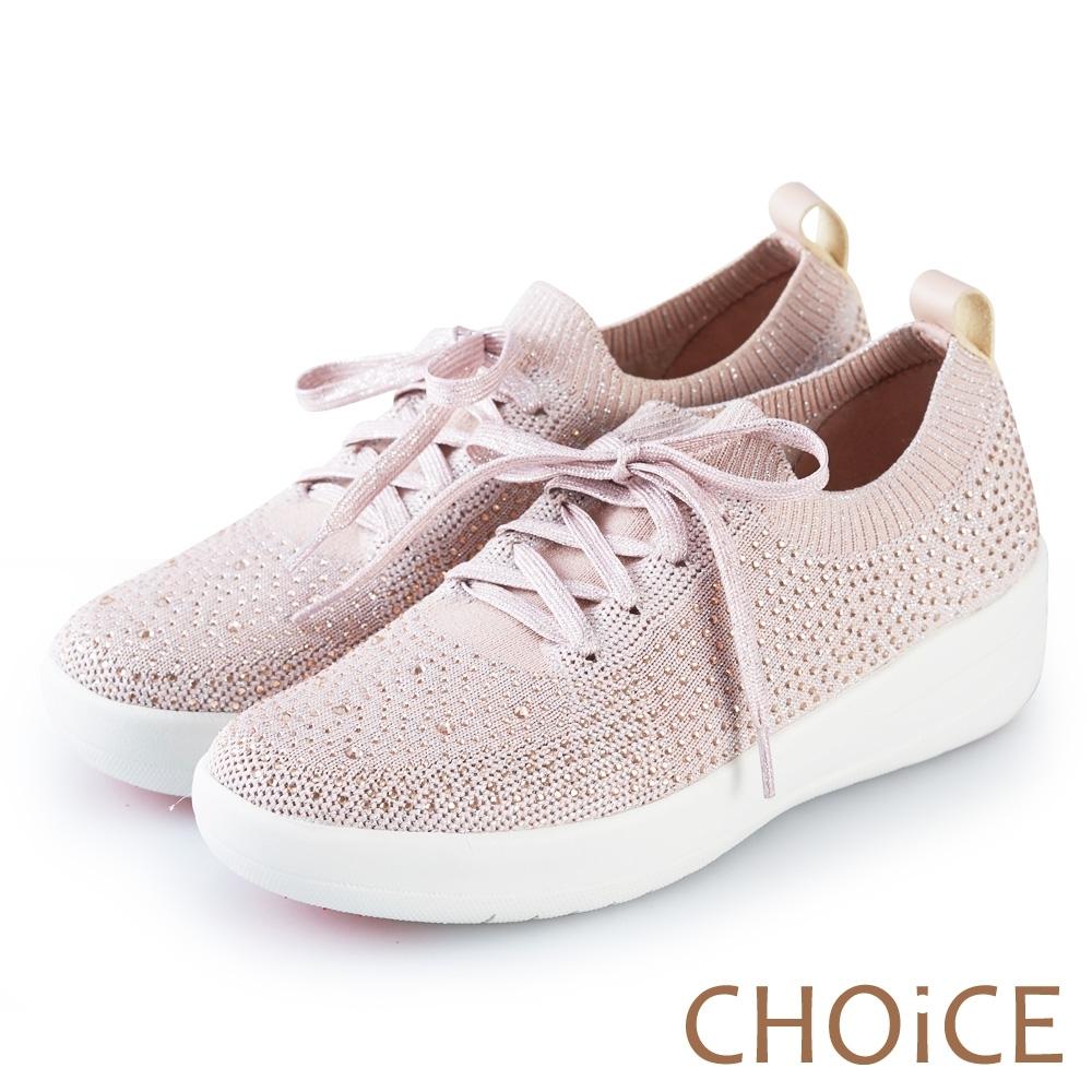 CHOiCE 針織布面燙鑽綁帶厚底 女 休閒鞋 粉紅