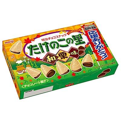 明治 竹筍造型餅乾-栗子口味(63g)