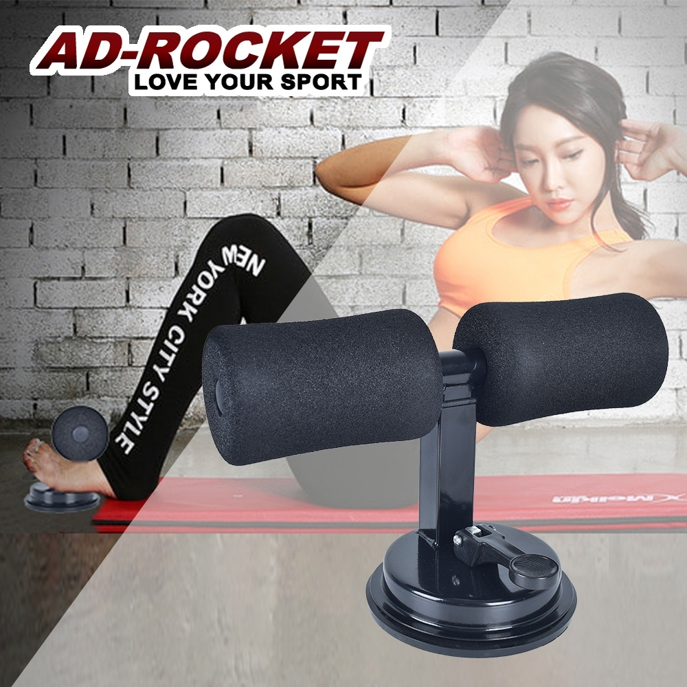 AD-ROCKET 多功能健腹仰臥起坐輔助器 吸盤加大款(兩色任選)