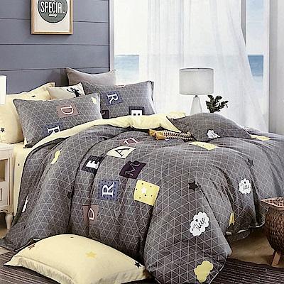 Ania Casa 夢幻星空 涼感天絲 採用3M吸溼排汗專利 加大鋪棉兩用被床包組
