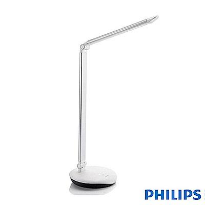 飛利浦PHILIPS LEVER 酷 LED檯燈 (72007) 時尚銀