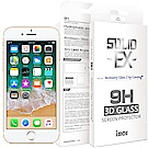 iMOS Apple iPhone 6 3D滿版 強化玻璃 螢幕保護貼(白邊粉環)