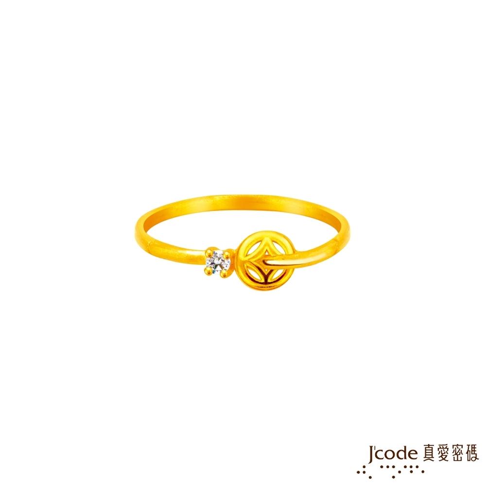 J'code真愛密碼金飾 有錢財賺黃金戒指