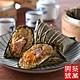蔡萬興老店 湖州蛋黃鮮肉粽5入(260g/粒)(端午預購) product thumbnail 1