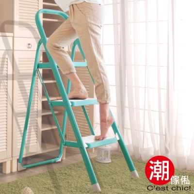 C est Chic-Deng Deng登登三層樓梯椅-湖水藍