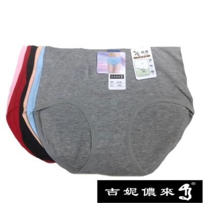 【吉妮儂來】舒適中低腰素面加大尺碼平口棉褲~6件組XXL (隨機取色) 4216