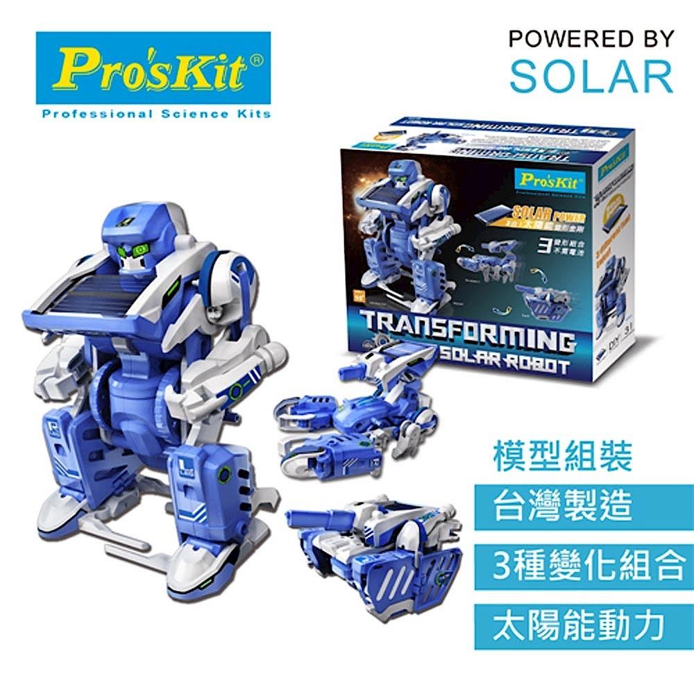 ProsKit 寶工科學玩具 GE-614 3合1太陽能變形金剛