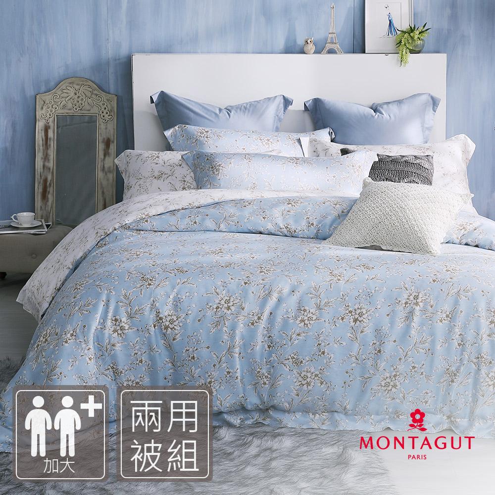 MONTAGUT-希爾黛斯-100%天絲-四件式兩用被床包組(加大)