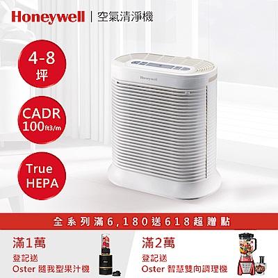 [時時樂限定]送濾網 Honeywell 4-8坪 抗敏系列空氣清淨機 HPA-100APTW