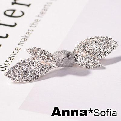 AnnaSofia 滿鑽飄葉蕊結 純手工小髮夾邊夾(灰結-淡金系)