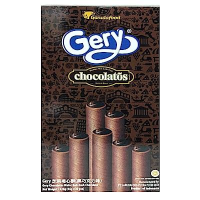 Gery芝莉捲心酥(黑巧克力味)320g