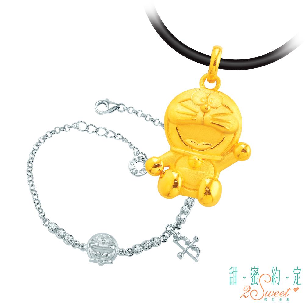 甜蜜約定 Doraemon 可愛哆啦A夢黃金墜子+星光愛神純銀手鍊