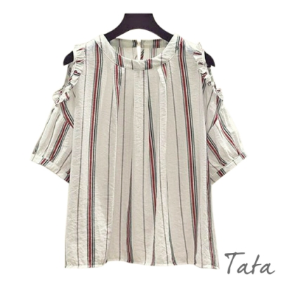 寬鬆露肩條紋雪紡上衣 共二色 TATA-F