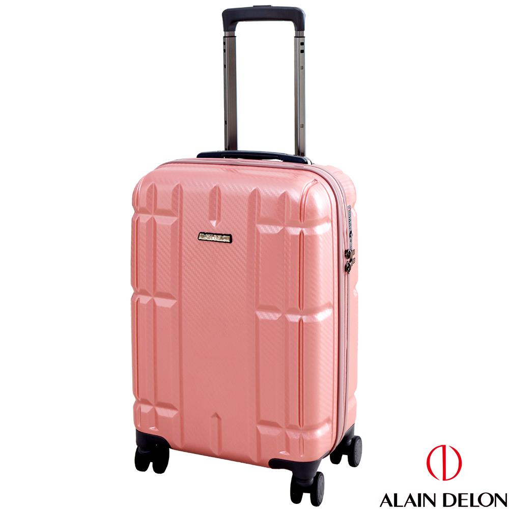 ALAIN DELON 亞蘭德倫 20吋簡約旅行系列登機箱(玫瑰金)