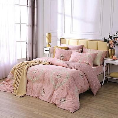 鴻宇 雙人加大床包兩用被套組 天絲 萊塞爾 愛麗斯戀曲 台灣製