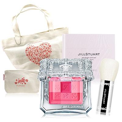 JILL STUART 吉麗絲朵 粉彩糖磚顏彩盤8g送時光提袋+零錢包