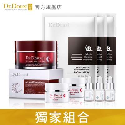 Dr.Douxi朵璽 熬夜霜50ml+熬夜霜10ml*2+蝸精5ml*3+蝸牛面膜*3