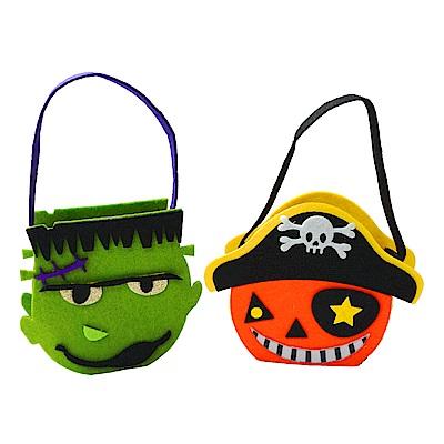 摩達客 萬聖派對玩具裝扮-幼兒兒童橘黃海盜糖果袋+綠巨人小手提糖果袋 1+1組合