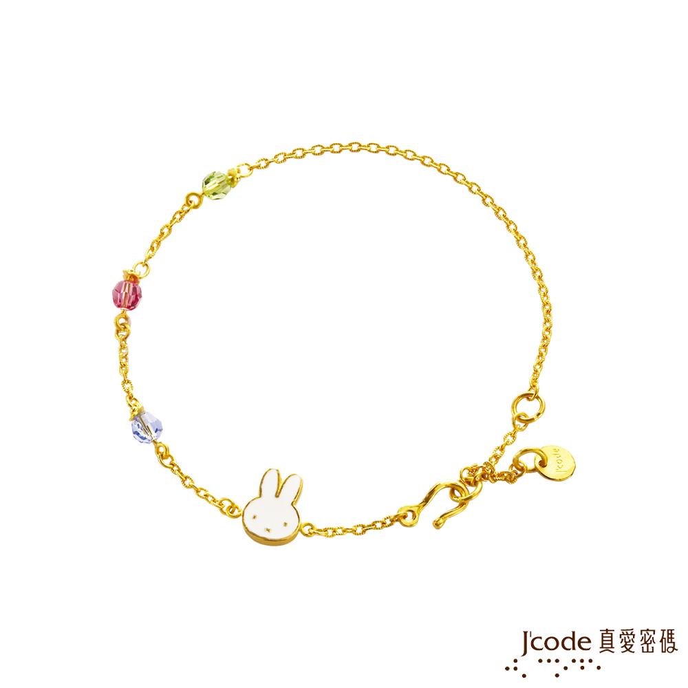 J'code真愛密碼 經典米飛黃金/水晶手鍊