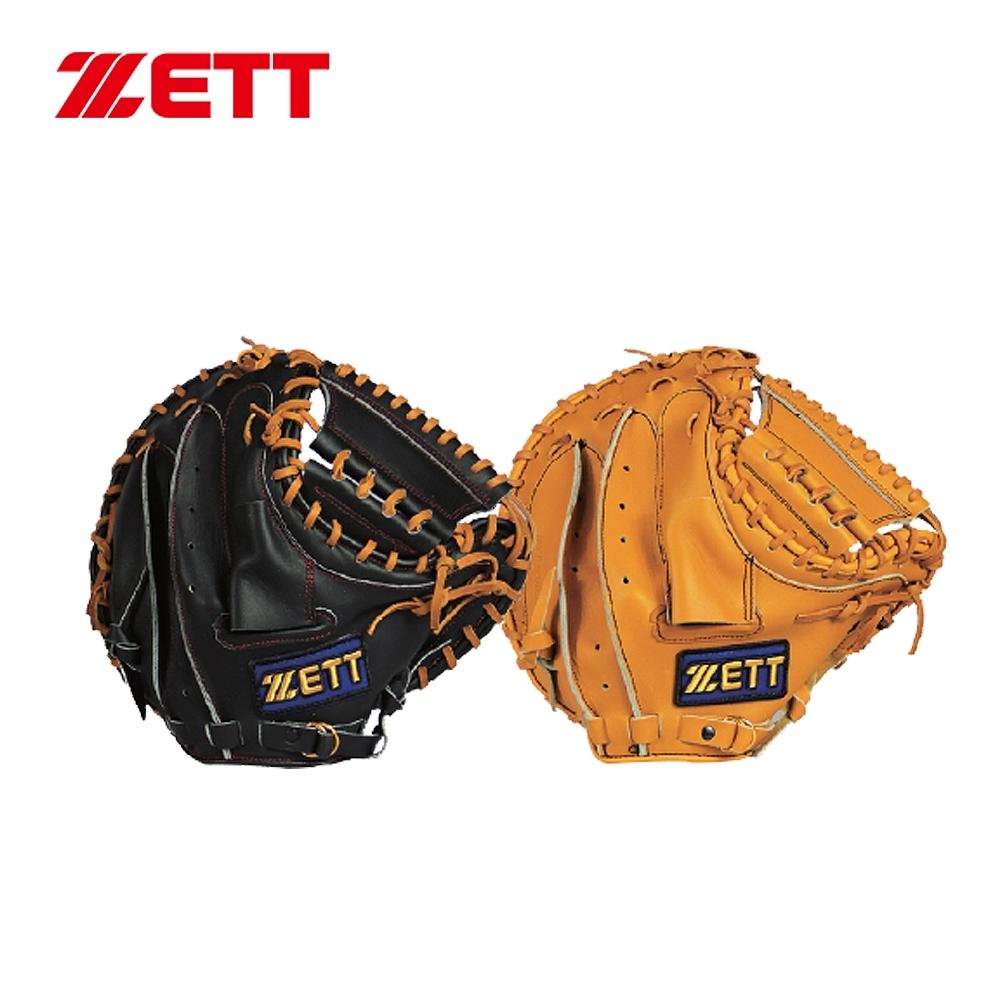 ZETT JR7系列少年專用棒球手套 30吋 捕手用