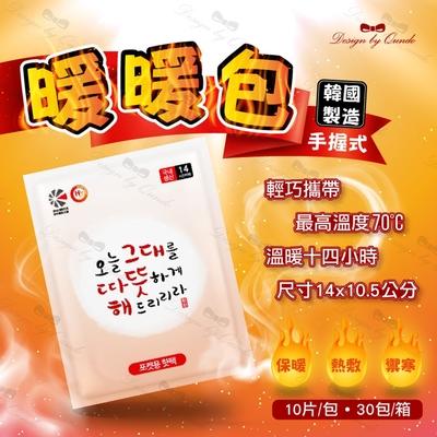 【康朵】韓國暖暖包100克-6入組(共60片)