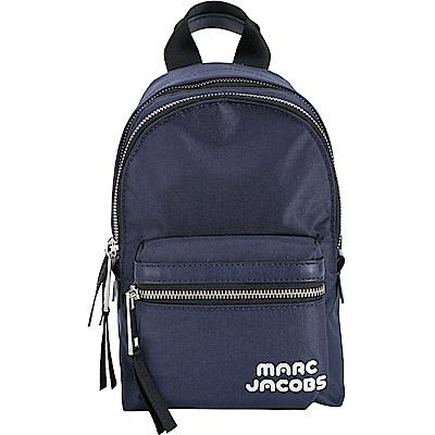 MARC JACOBS Trek Pack 輕質高性能尼龍後背包(小/深藍色)