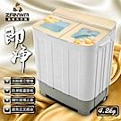 ZANWA晶華 4.2KG節能雙槽洗衣機/雙槽洗滌機/小洗衣機(ZW-268S)